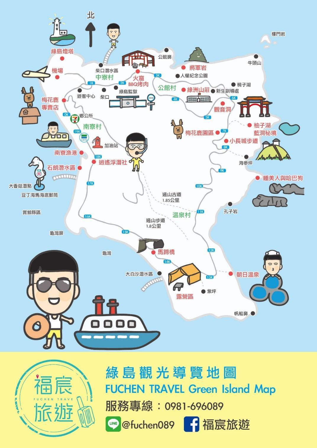綠島景點觀光地圖