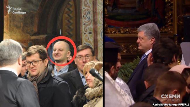 Євген Карась церемонії вручення томосу про автокефалію Української православної церкви