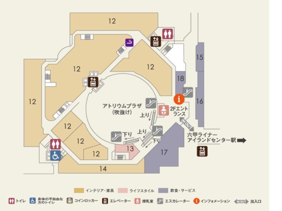 B029.【神戸ファッションマート】2Fフロアガイド170529版.jpg