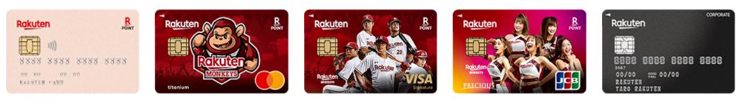 樂天信用卡,樂天信用卡優惠,樂天信用卡評價,樂天銀行信用卡,樂天信用卡回饋,樂天現金回饋,樂天信用卡推薦,樂天信用卡繳費,樂天信用卡2021