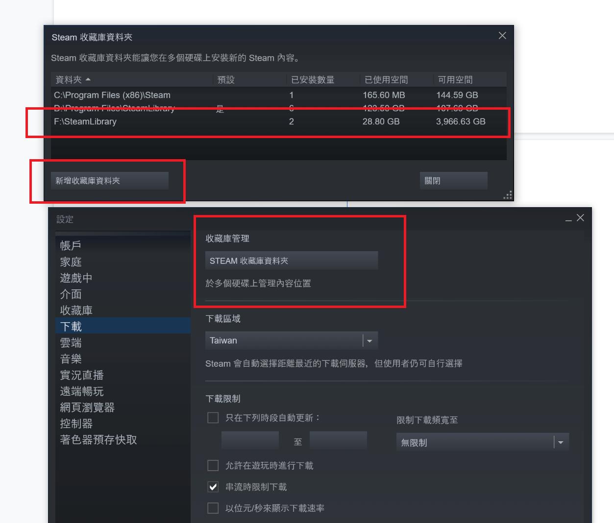 華碩子公司 華芸 ASUSTOR 出的電競 Nas AS5304T 4Bay - 17