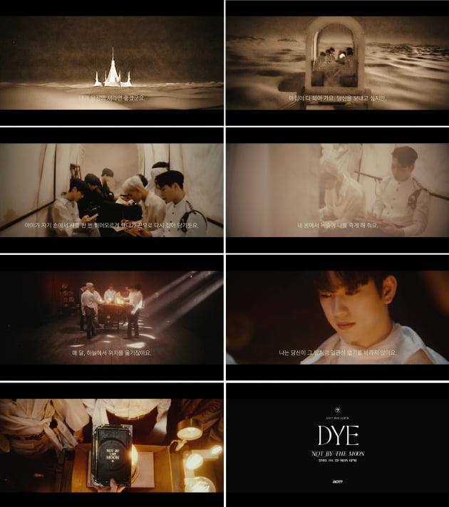 그룹 GOT7(갓세븐) 시네마 트레일러 캡처 / 사진제공=JYP엔터테인먼트