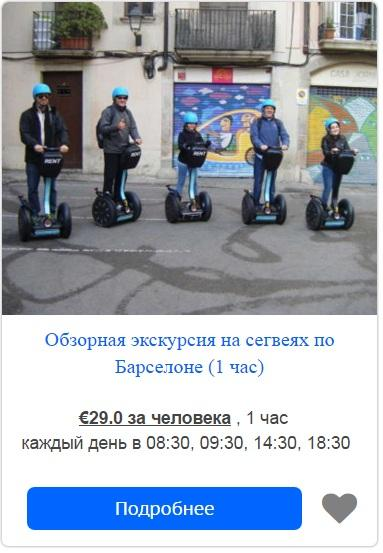 Безымянный11.jpg