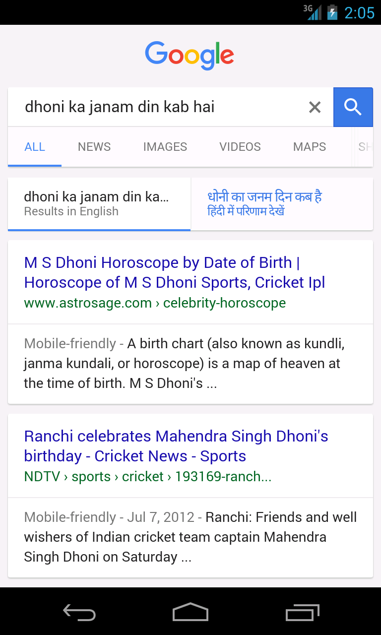 Official Google India Blog You Can Now Flip Between English And