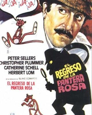 El regreso de la Pantera Rosa (1975, Blake Edwards)