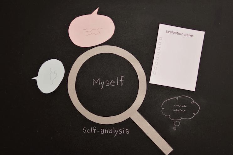 自己分析ノートの作り方