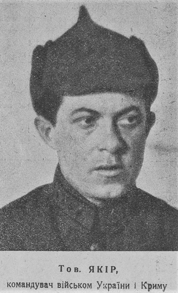 """Йона Якір. Світлина з часопису """"Всесвіт"""", № 4 (27) від 1 березня 1926 року"""