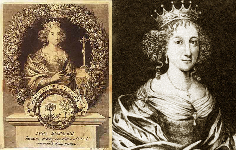 Портрет Анни Ярославни, гравюра невідомого автора XVIII ст.