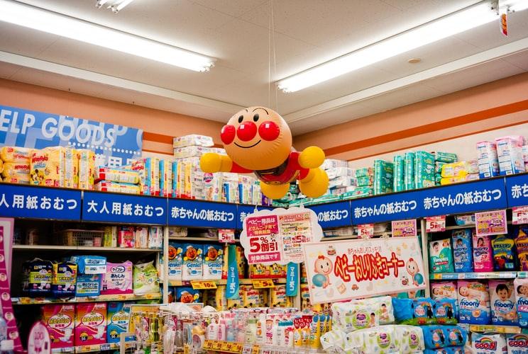 Dịch vụ mua hộ hàng Nhật uy tín đúng hàng - đúng giá - đúng chất lượng của Xanh Logistics