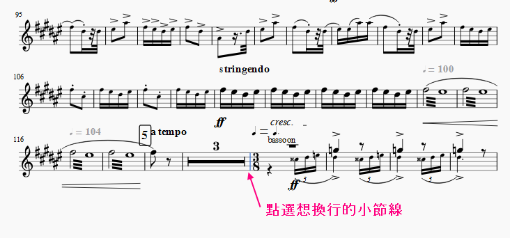 MuseScore_Tutorial077.PNG