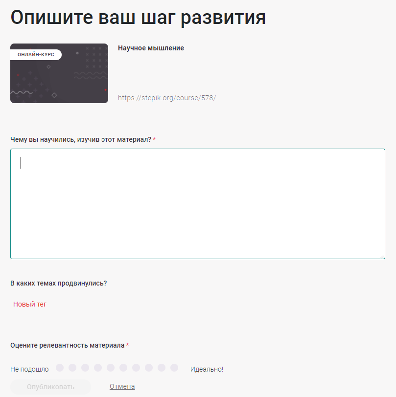 pasted_image_0__1_.png