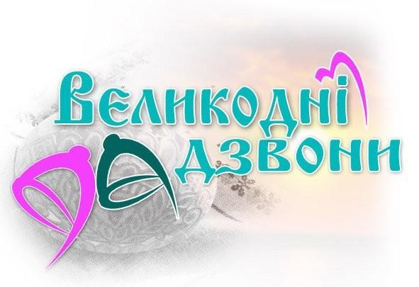 D:\Documents and Settings\Админ\Рабочий стол\5cc6ca5132536.jpg
