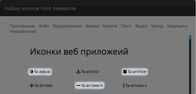 http://prob2b.biz/themes/prob2b/public/site/img/instructions/font_awesome2.png