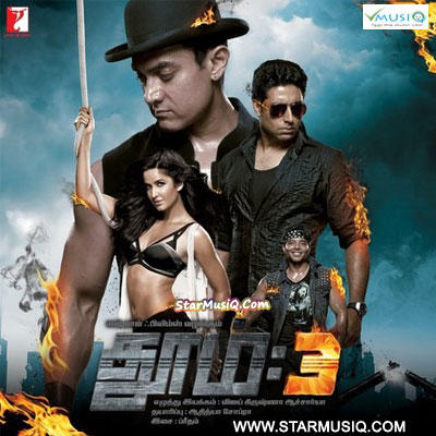 Download free songs of dhoom 3.