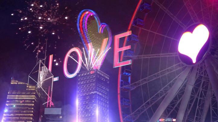 Đón năm mới mùa dịch: Lễ hội đếm ngược của Hồng Kông được tổ chức trực tuyến - Ảnh 3