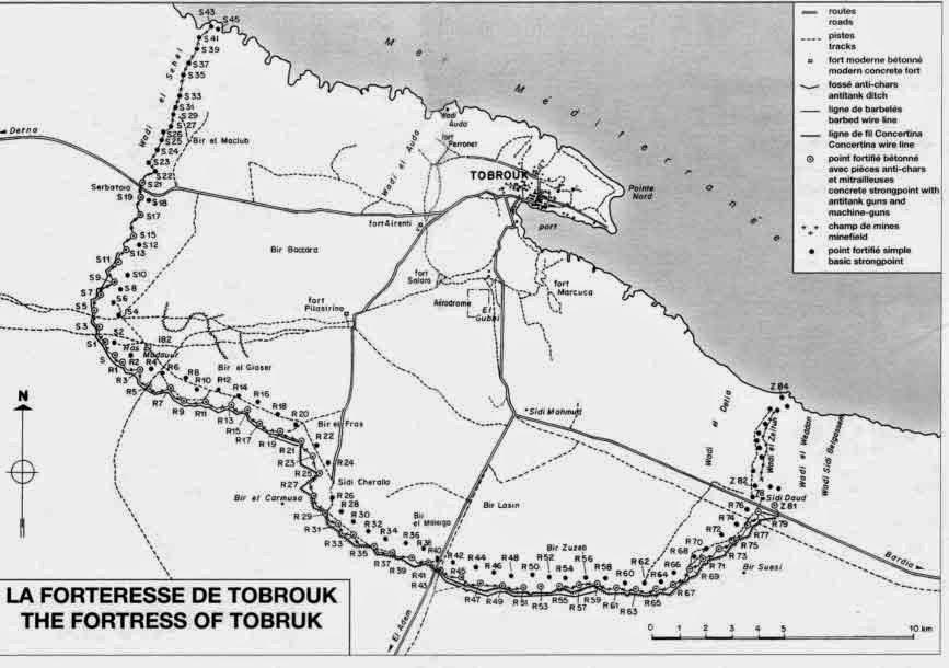 Укрепления под Тобруком