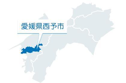 西予市は四国の西に位置しています。