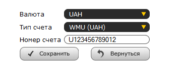 UAH - вебмани.png