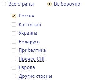 C:\Users\User\Desktop\Килтаргет скрины\8.PNG