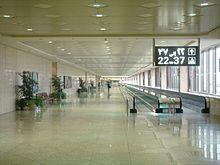 https://upload.wikimedia.org/wikipedia/commons/thumb/2/27/Dammam_Airport.jpg/220px-Dammam_Airport.jpg