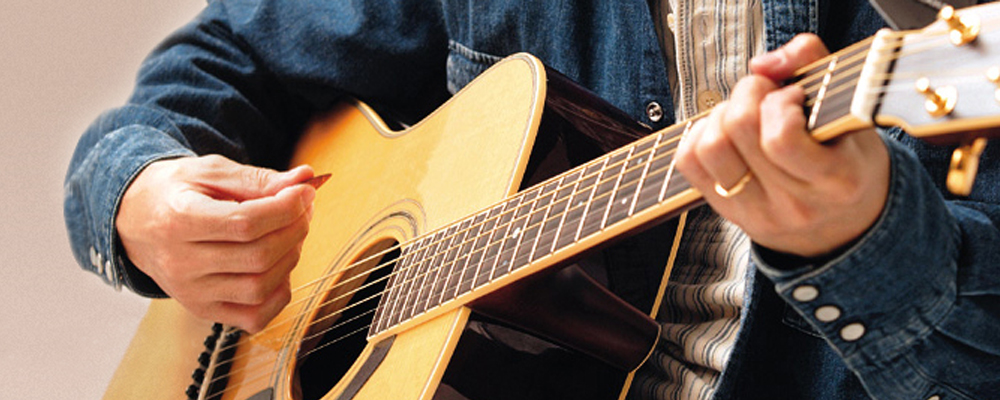 học guitar mất bao lâu