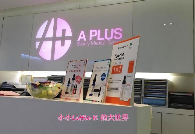 A-PLUS_XEOLaserGenesis_01