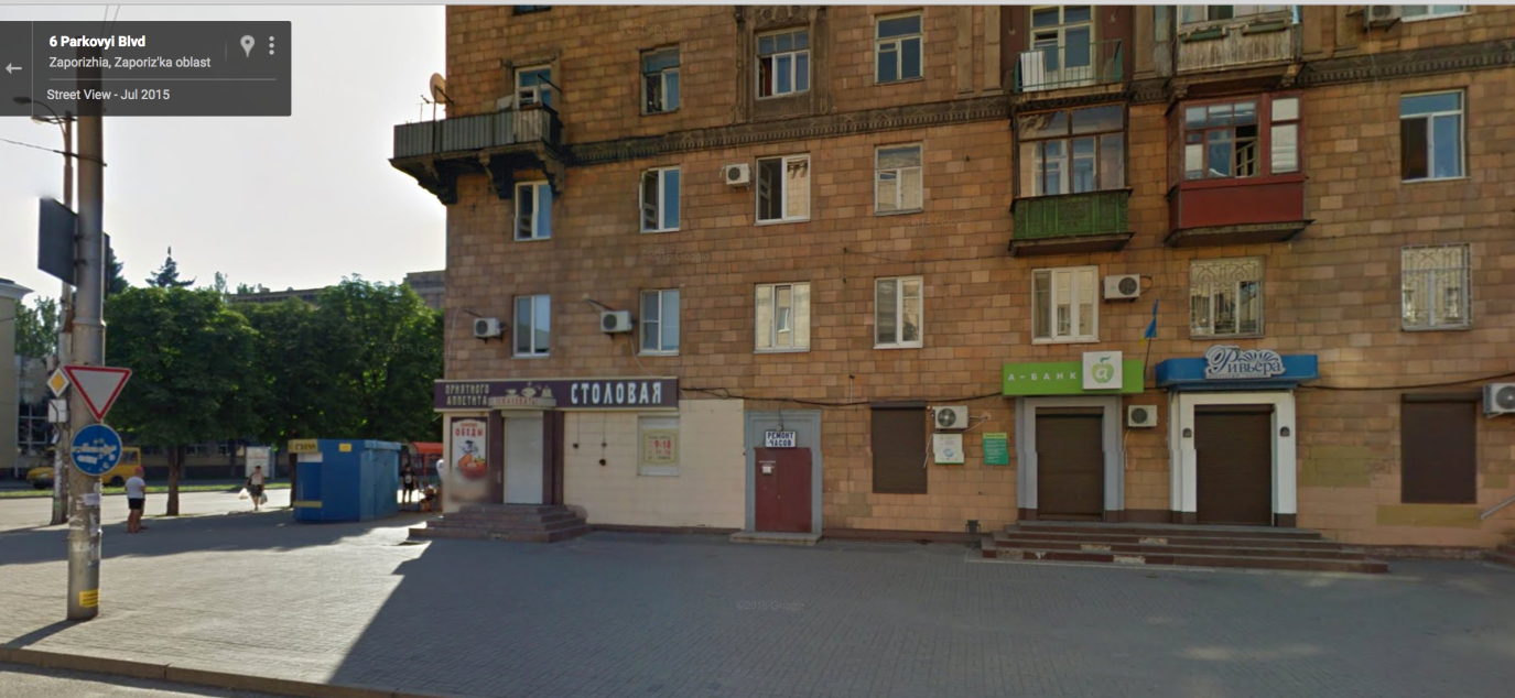 C:\Users\phil\Documents\UKR\Gmaps full shot 6 Parkovyi Blvd Remont chasov.png