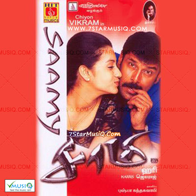 Idhu Dhana Song Mp3 Download