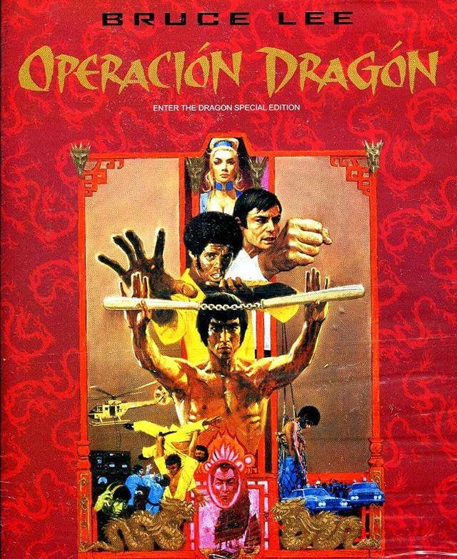 Operación Dragón (1973, Robert Clouse)
