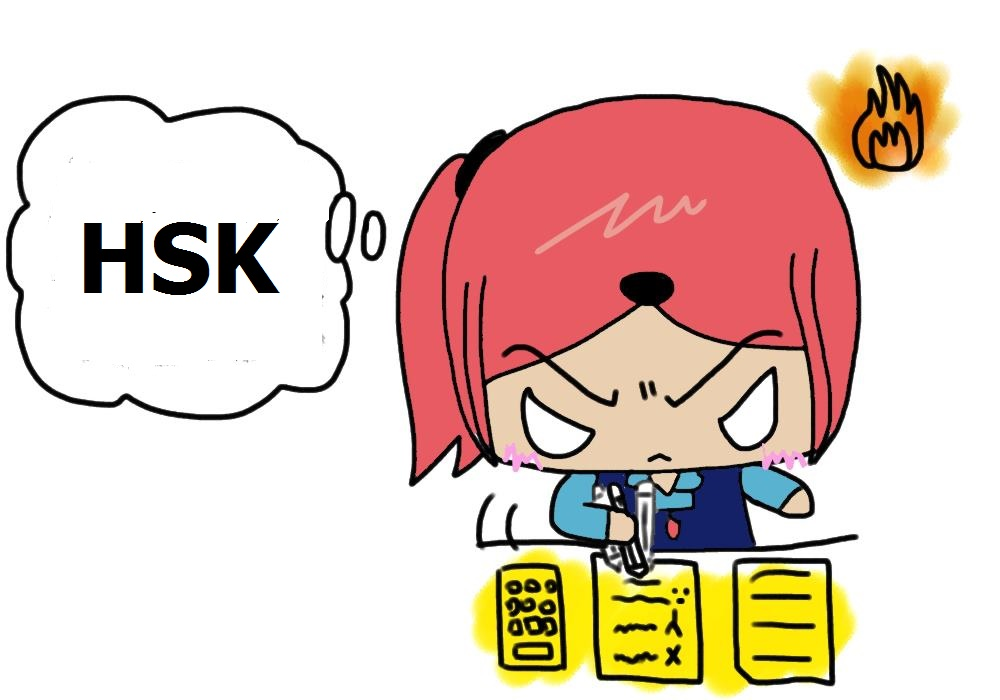 3 điều cần biết khi chọn tài liệu ôn thi HSK