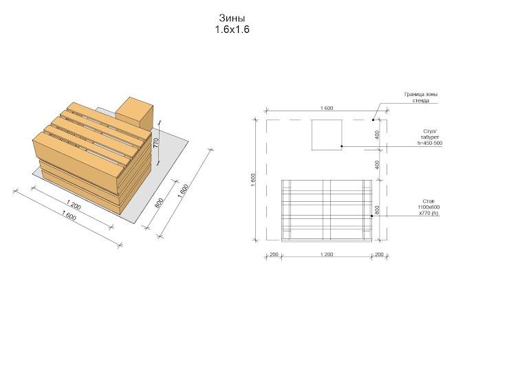 Деревянный стол и стул
