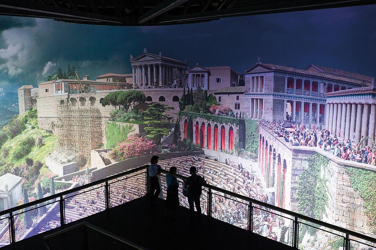 Панормама Пергамского музея
