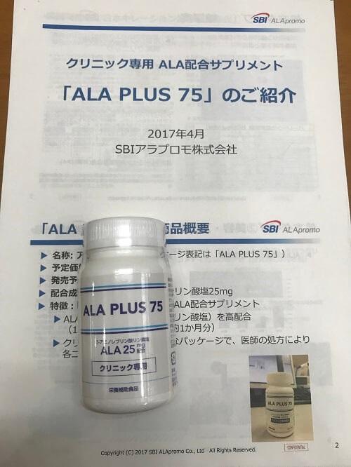 Kết quả hình ảnh cho site:http://shopnhatchatluong.com thuốc trị tiểu đường