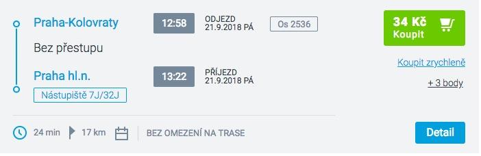 маршрут поезда из Праги 10 до центра
