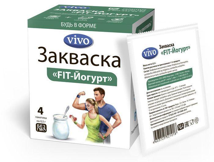 Купить закваску для похудения Фит-йогурт Виво