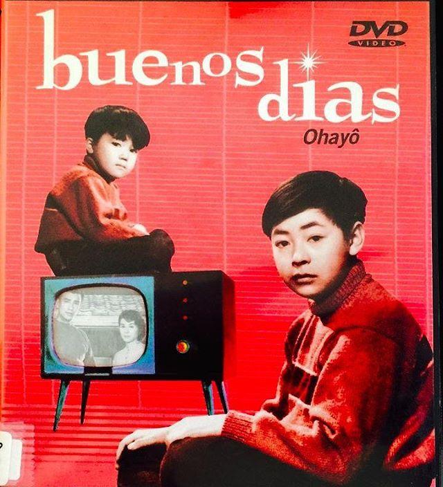 Buenos días (1959, Yasujiro Ozu)