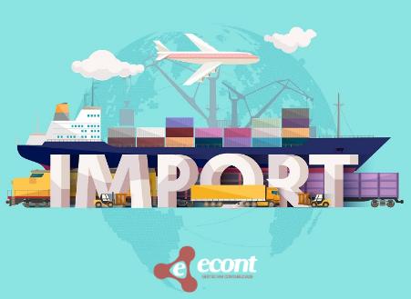 Empresa de Importação: O impacto da Carga Tributária e seu reflexo - E-Cont Contabilidade