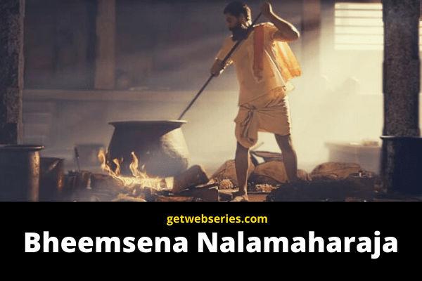 Bheemsena Nalamaharaja amazon prime web series