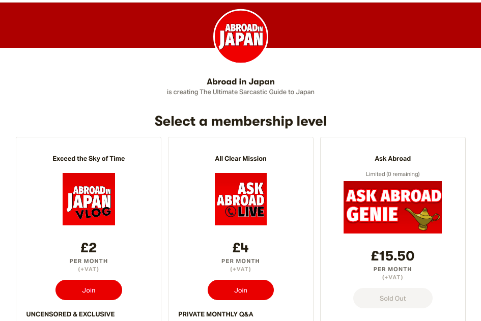 Abroad in Japan Patreon page