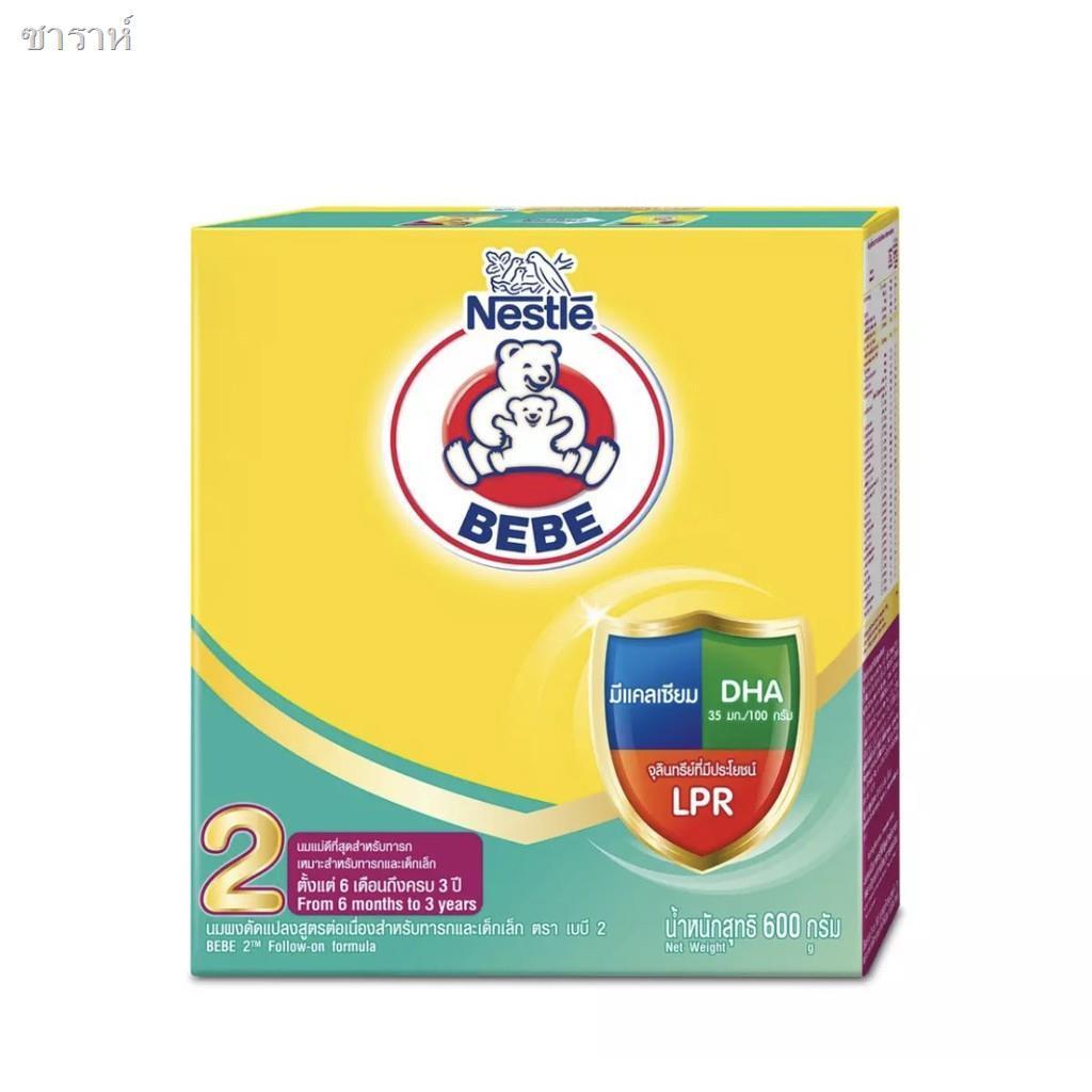 2. BEBE นมผง ตราหมี เบบี สเต็ป สูตร 2