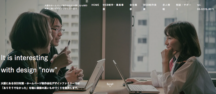 株式会社デザインファミリー