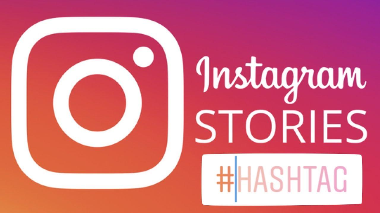 How to use hashtags on Instagram Stories - YouTube