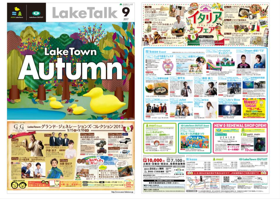 A044.【laketown】Autumn.jpg