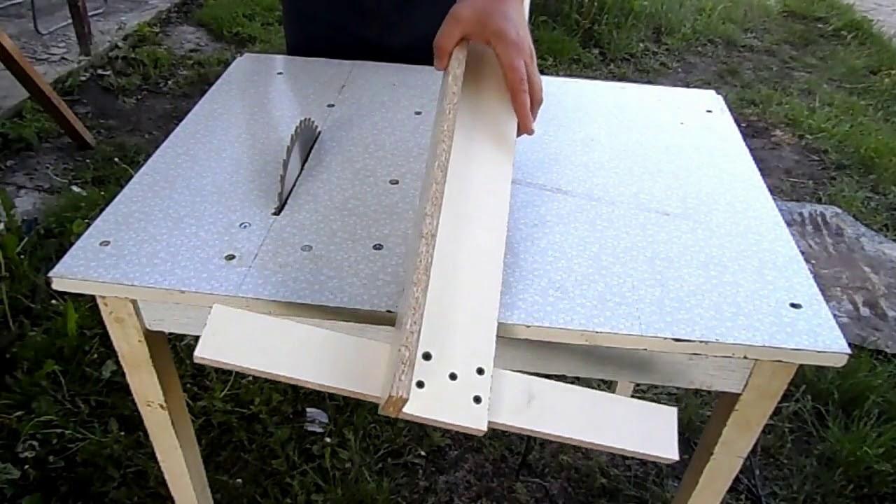 Использование старого стола