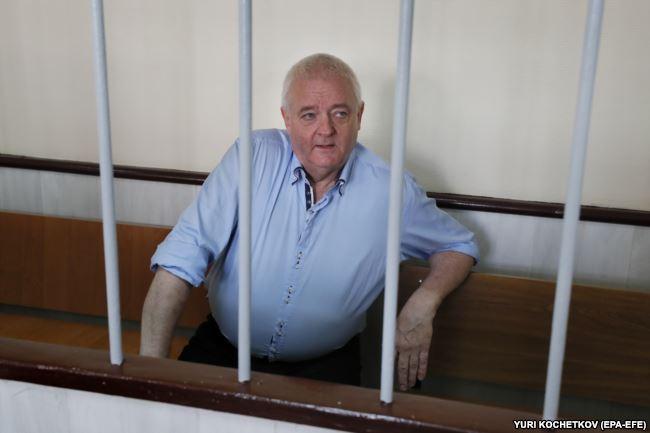 Фруде Берг в российском суде
