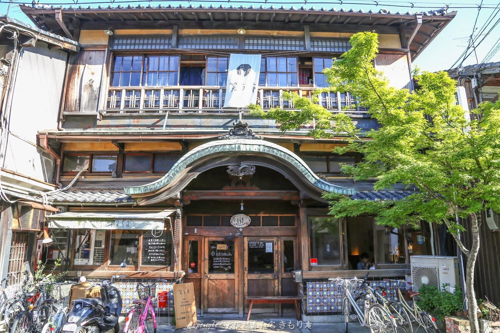京都さらさ西陣澡堂咖啡廳