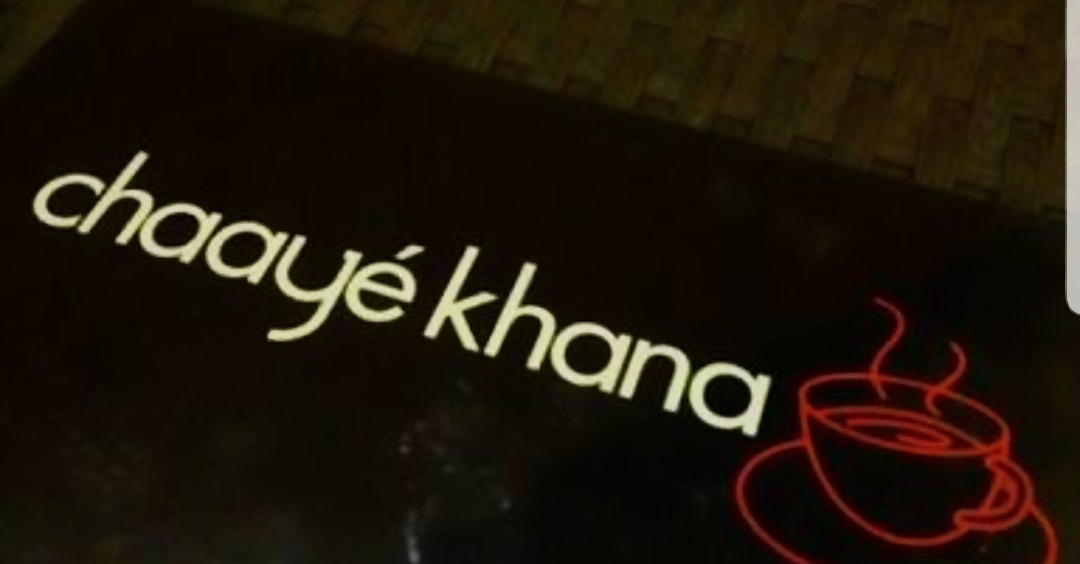 Chaaye Khana in DHA phase 3
