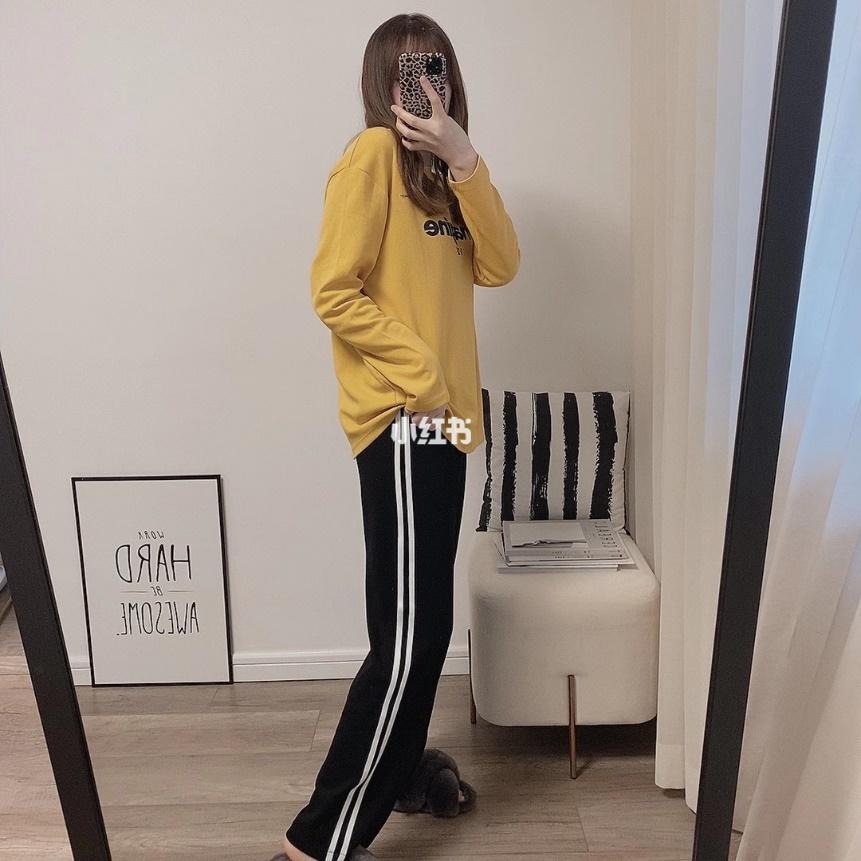 黄色居家服,长裤套装