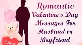 Romantic Valentine day wishes