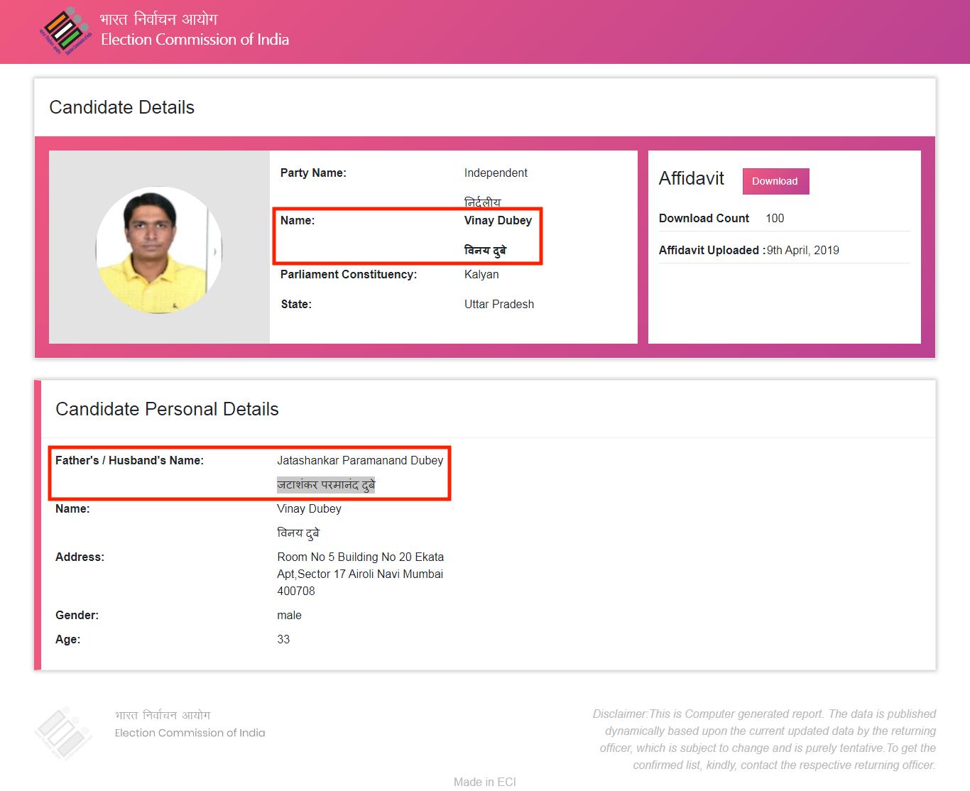 C:\Users\Lenovo\Desktop\FC\Vinay Dubey Chandrashekhar Azad3.jpg